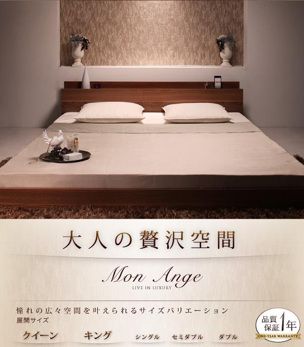ベッド全体の高さを抑えることで、解放感を演出できるキングサイズフロアベッド