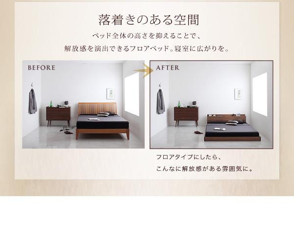 フロアタイプにすることで、ベッドの下にホコリもたまりません、お掃除も簡単