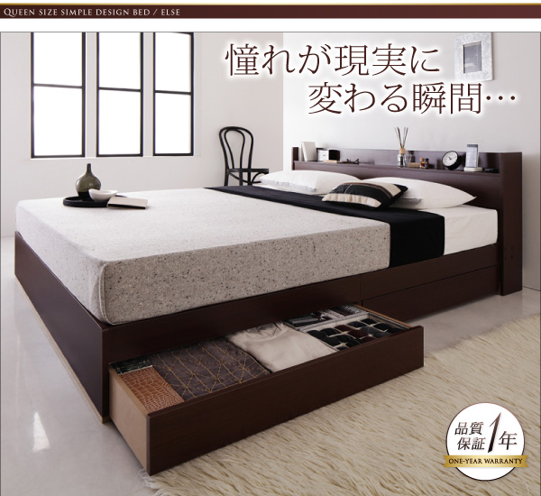 8万円で買えるクイーン・キング・ワイドサイズの収納ベッド、ベッドの下は全て収納スペースのベッド