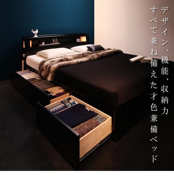 11万円で買えるクイーン・キングベッド、大きな場所をとるベッドのスペースを有効利用、収納スペースに活用