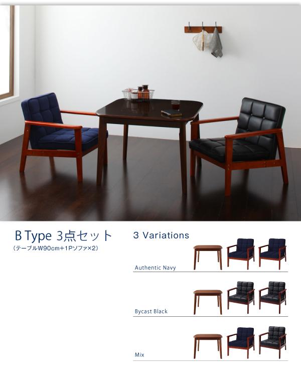 ソファーダイニングテーブルセット【DARVY ダーヴィ】画像B