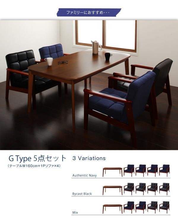ソファーダイニングテーブルセット【DARVY ダーヴィ】画像G