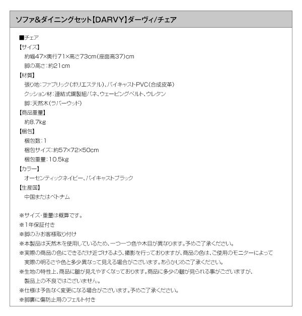 【DARVY ダーヴィ】画像サイズ2