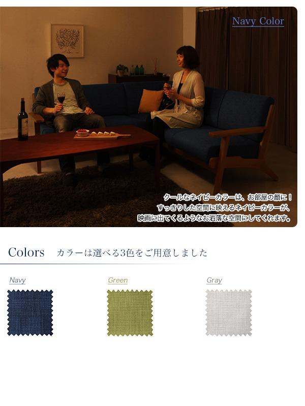 カラーは選べる3色を(グレー、ネイビー、モスグリーン)をご用意致しました