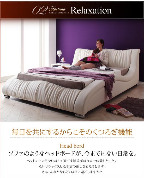 【すのこベッド】モダンデザイン・高級レザー・デザイナーズベッド【Fortuna】フォルトゥナ