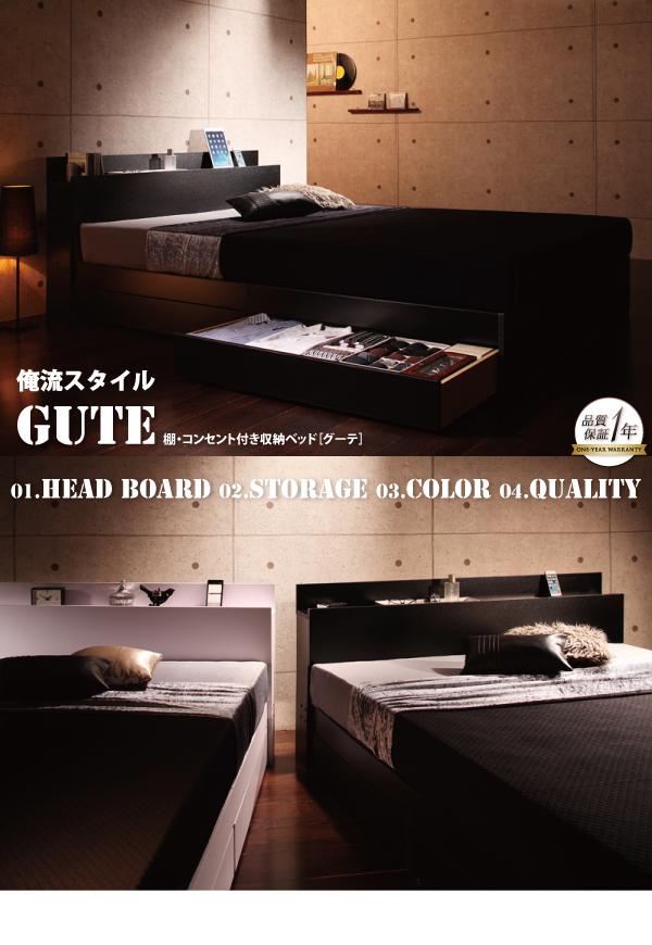 2万円で買えるシングル 収納ベッド・チェストベッド、雪のような真っ白なベッド。ガールズルームにぴったりのカラー
