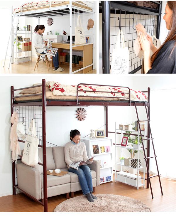 小物を掛けられるスチールネットで小物の整理もできるロフトベッド