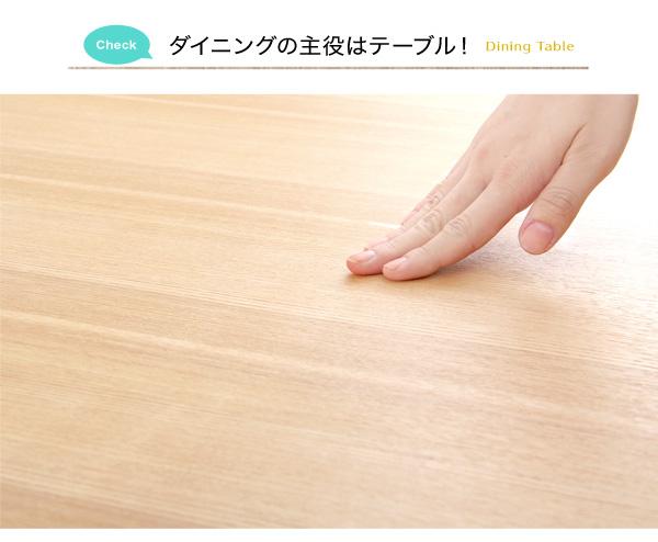 ダイニングセット【Genero-ジェネロ-】(5点セット) ブラウン4