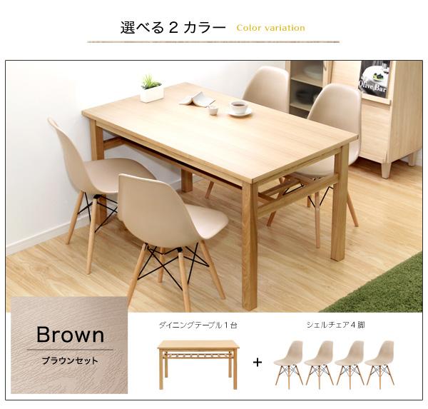 ダイニングセット【Genero-ジェネロ-】(5点セット) ブラウン11