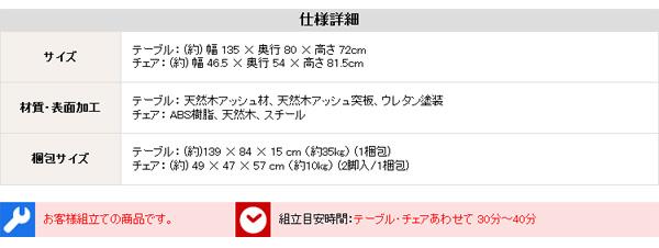 ダイニングセット【Genero-ジェネロ-】(5点セット) ブラウン14