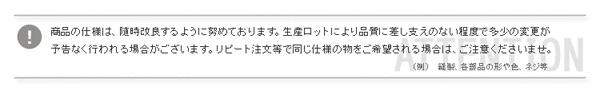 ダイニングセット【Genero-ジェネロ-】(5点セット) ブラウン15