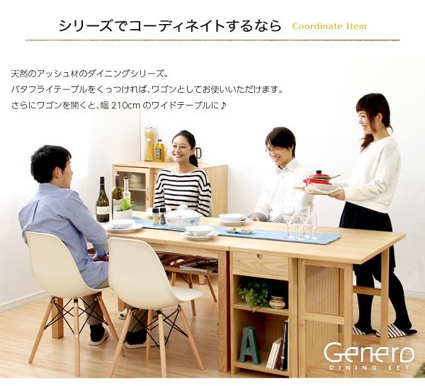 ダイニングセット【Genero-ジェネロ-】(5点セット) ブラウン16