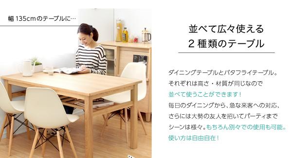 ダイニングセット【Genero-ジェネロ-】(バタフライテーブル付き6点セット) ブラウン5