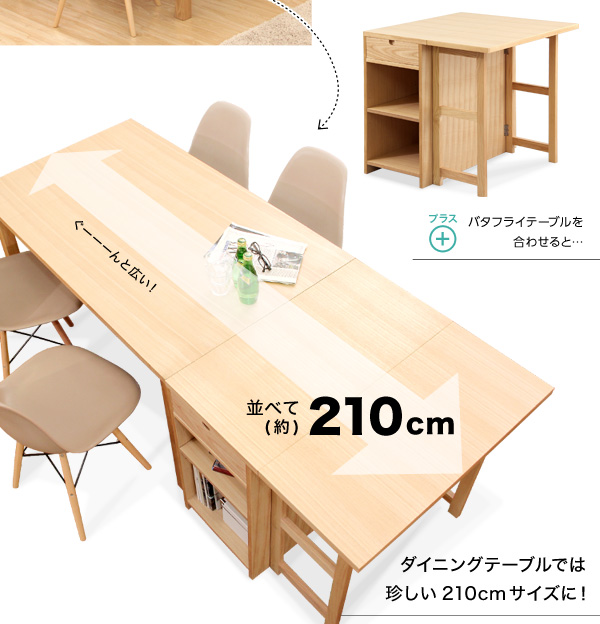 ダイニングセット【Genero-ジェネロ-】(バタフライテーブル付き6点セット) ブラウン6
