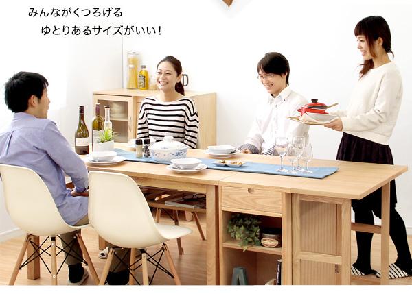 ダイニングセット【Genero-ジェネロ-】(バタフライテーブル付き6点セット) ブラウン7