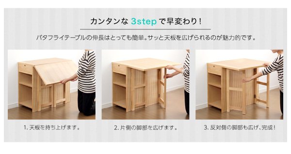 ダイニングセット【Genero-ジェネロ-】(バタフライテーブル付き6点セット) ブラウン9