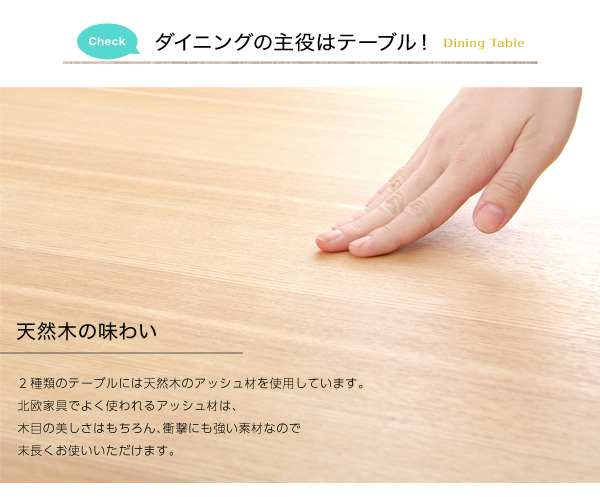 ダイニングセット【Genero-ジェネロ-】(バタフライテーブル付き6点セット) ブラウン10