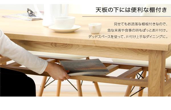 ダイニングセット【Genero-ジェネロ-】(バタフライテーブル付き6点セット) ブラウン13