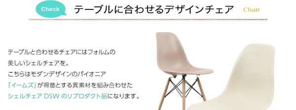 ダイニングセット【Genero-ジェネロ-】(バタフライテーブル付き6点セット) ブラウン14