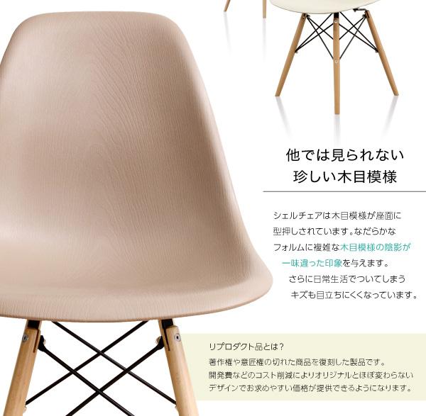 ダイニングセット【Genero-ジェネロ-】(バタフライテーブル付き6点セット) ブラウン15