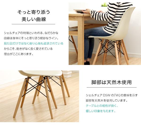 ダイニングセット【Genero-ジェネロ-】(バタフライテーブル付き6点セット) ブラウン17
