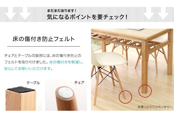 ダイニングセット【Genero-ジェネロ-】(バタフライテーブル付き6点セット) ブラウン18