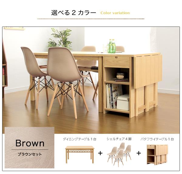 ダイニングセット【Genero-ジェネロ-】(バタフライテーブル付き6点セット) ブラウン20