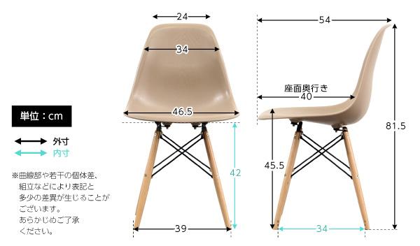 ダイニングセット【Genero-ジェネロ-】(バタフライテーブル付き6点セット) ブラウン23