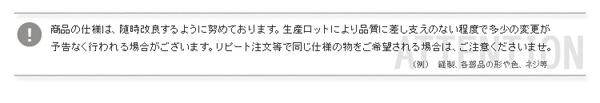 ダイニングセット【Genero-ジェネロ-】(バタフライテーブル付き6点セット) ブラウン25