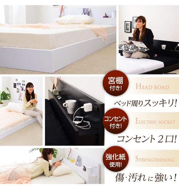 4万のシングルベッド、ヘッドに欲しい機能を全て取り入れたベッド