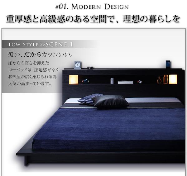 ベッドを置くと部屋が狭く感じとお思いの方に朗報
