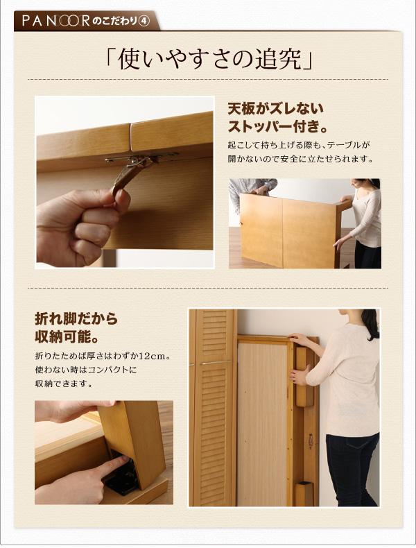 天板がずれないストッパー付き。折れ脚だから収納可能。折りたためば薄くコンパクトに!