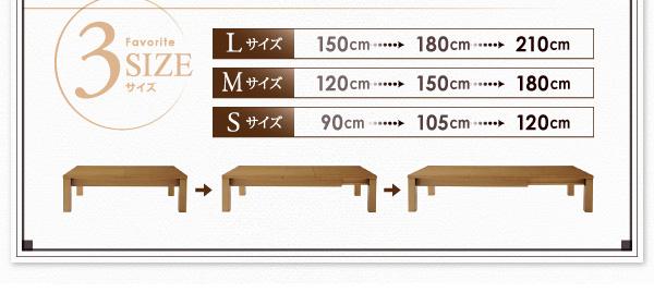 3サイズ(L・M・S)の折れ脚エクステンションテーブル「パノール」