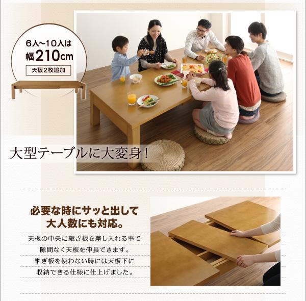 天板2枚追加で幅210cmの大型テーブルに大変身。必要な時にサッと取り出し!