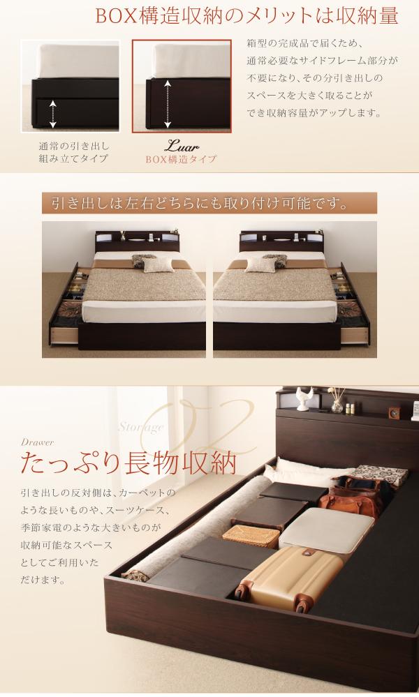 チェスト収納ベッド