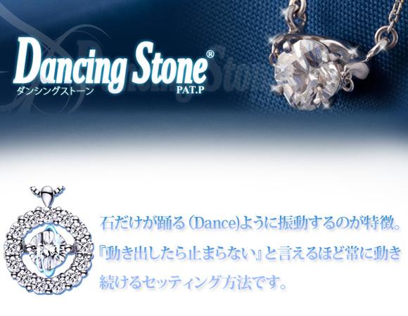 クロスフォーDancing Heart(ダンシングハート) DH-005 【Pretty Ribbon】 ダイヤモンドペンダント
