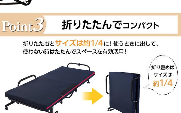 使わない時はコンパクトに収納できるベッド