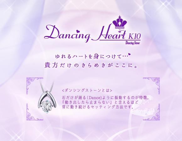 Crossfor ダンシングストーン K10ダイヤモンドネックレス
