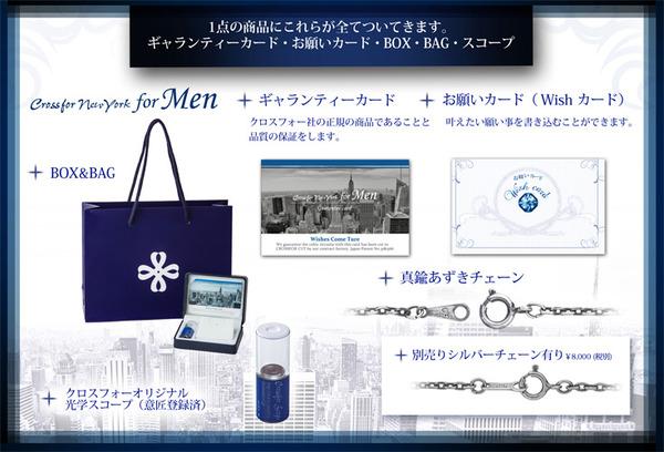 ダンシングストーン メンズ/クロスフォーニューヨーク for Men