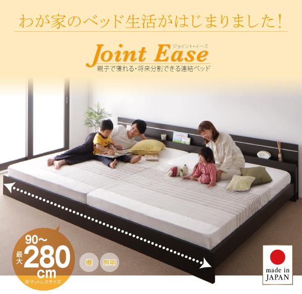 シングルベッドを連結できるベッド & 無印みたいな分割式マットレスベッド [通販安い値!]
