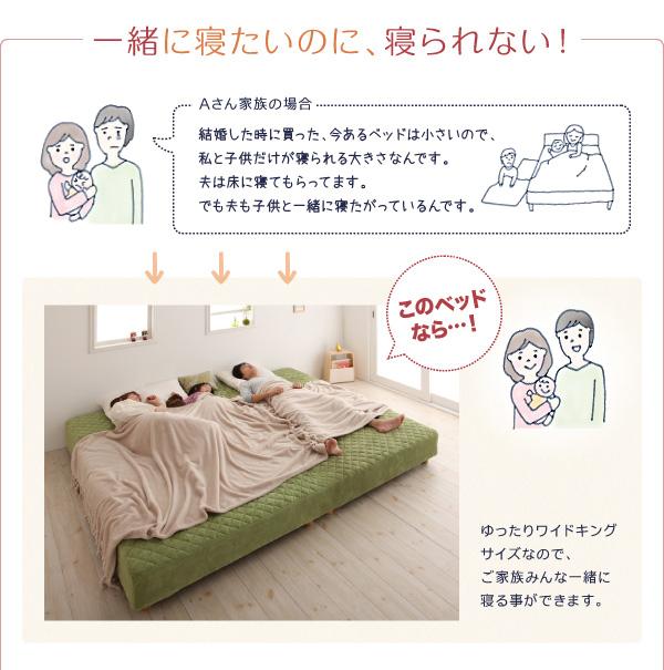 ふたりが近い距離にありつつも、適度な距離を保てるクイーンサイズベッド