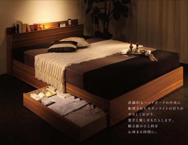 引き出し付き収納ベッド