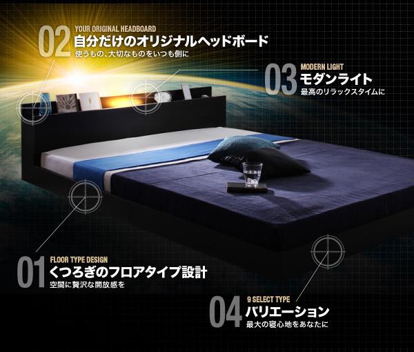 眠りに入る前に優雅なひと時を、ヘッドボードの中央にはモダンライト付き