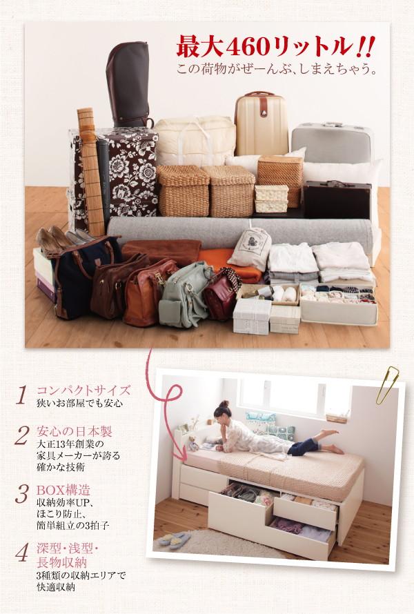 5万円で買えるセミシングル 収納ベッド・チェストベッド、スペースを有効的に使える2杯の引き出し収納付き、左右どちらにも取付可能
