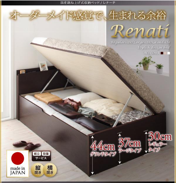 11万円で買えるダブルベッド、スペースを有効的に使える2杯の引き出し収納付き、左右どちらにも取付可能