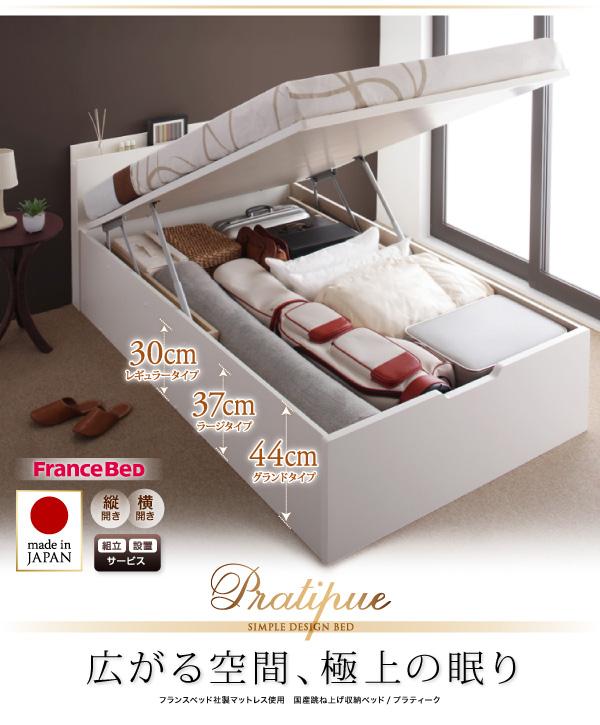 3種類の深さが選べる、大容量収納ベッド
