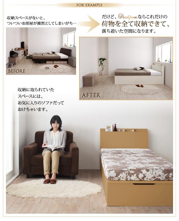 いままで収納に取られていたスペースには、お気に入りのソファだっておけます