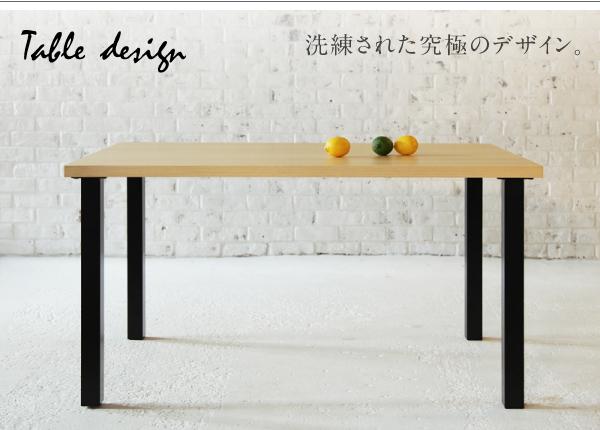 男前なダイニングテーブル