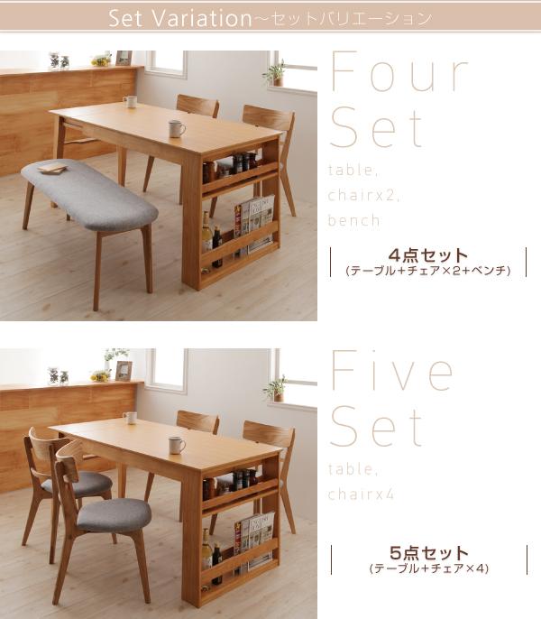 伸長式ダイニングテーブル【Festia】フェスティア セット1