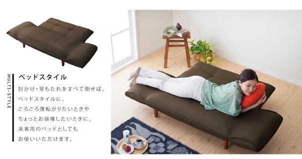 肘かけ・背もたれをすべて倒せば、ベッドスタイルに。ごろごろ寝転がりたいときやちょっとお昼寝したいときに。来客用のベッドとしてもお使いいただけます。